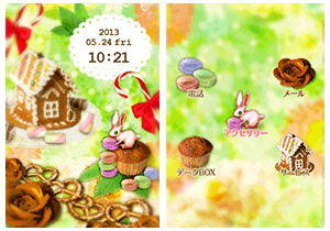 sweets*house